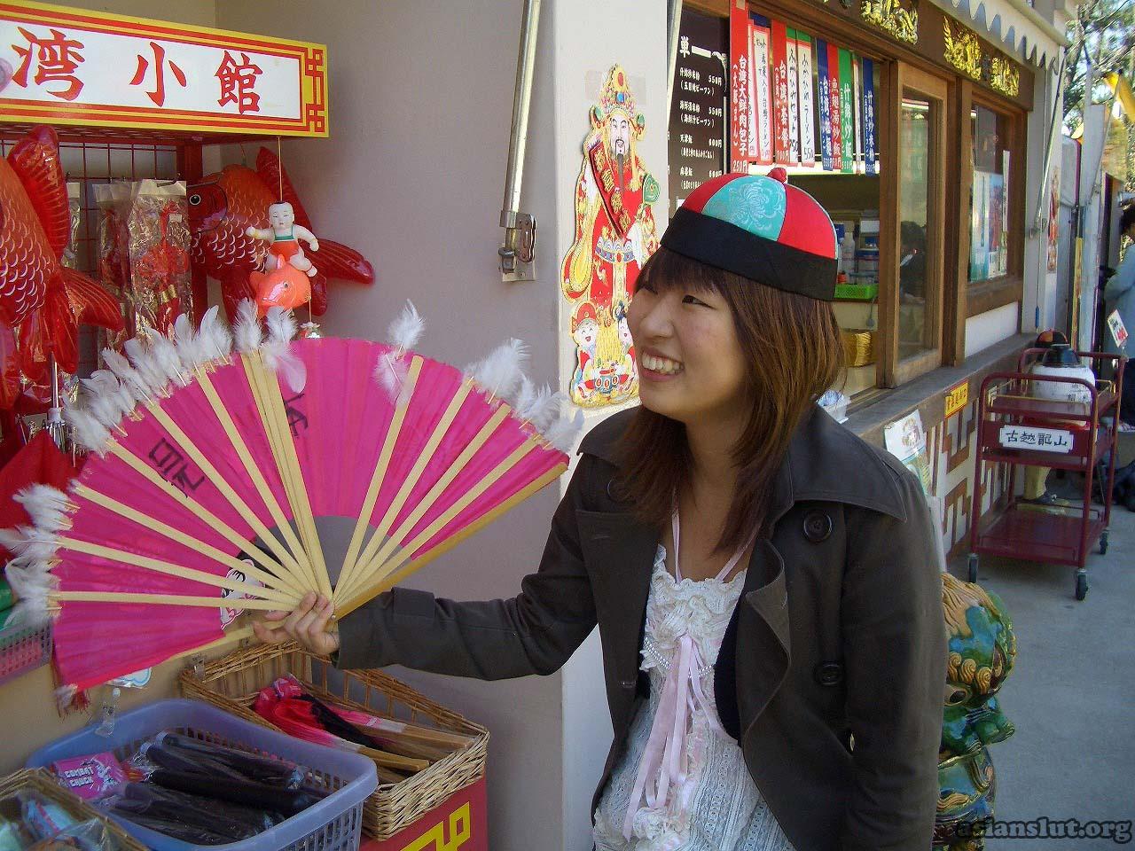 cute japanese girl with huge dark areola 017
